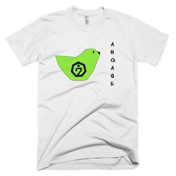 GOT7- AHGASE TSHIRT [product_color]- THINKMERMAID
