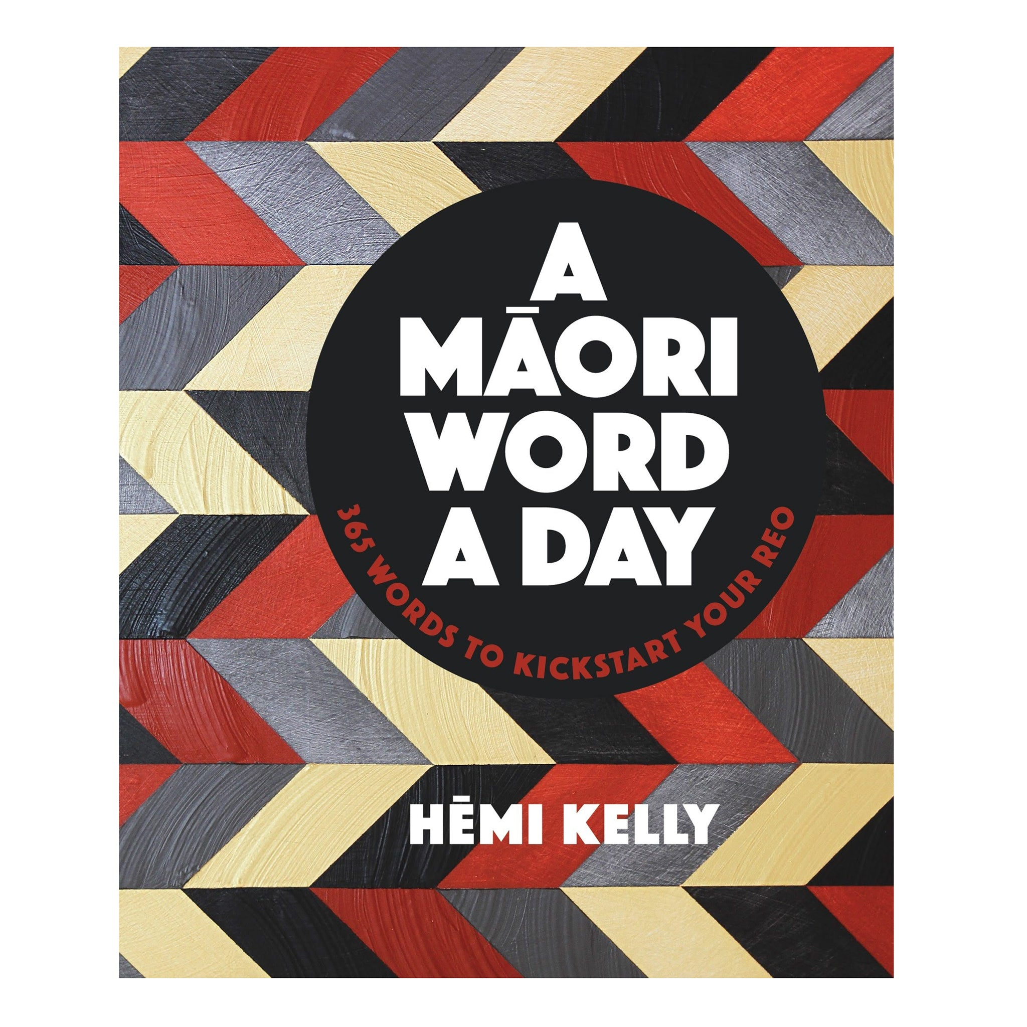 A Māori Word A Day Image