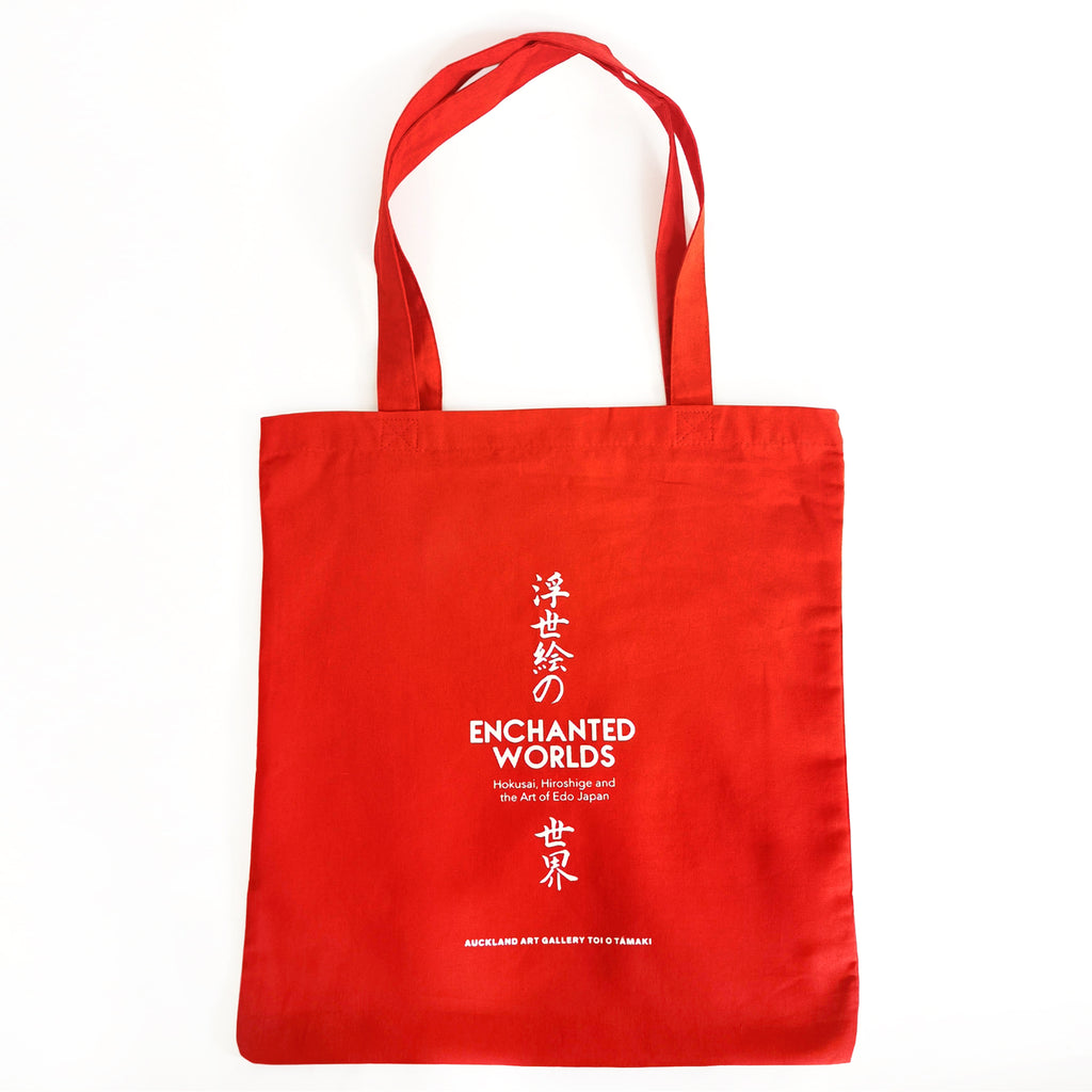 Enchanted Worlds Red Tote Bag