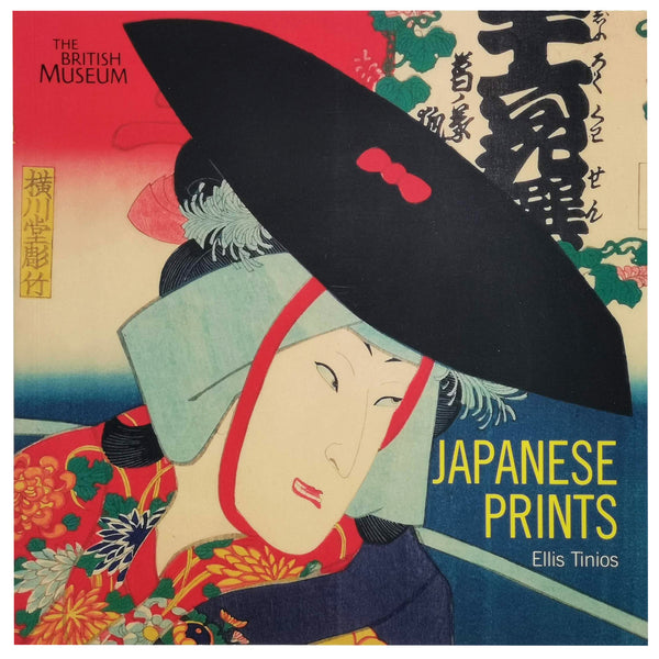 Japanese Prints : Ukiyo-e in Edo