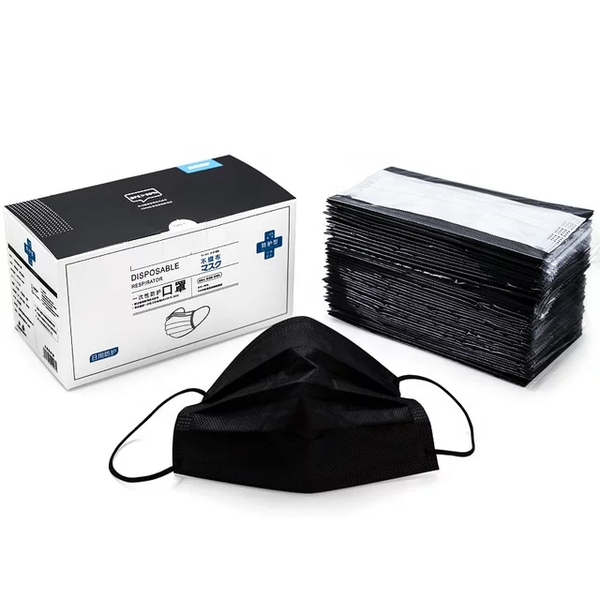 Disposable Protective Mask (50 count box)