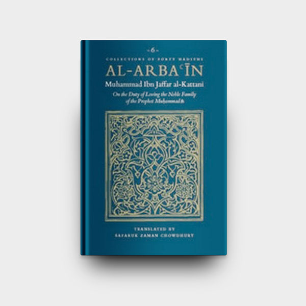 Al-Arbain (6) Muhammad Ibn Jaffar al-Kattani - Duty of Loving the Noble Family of the Prophet Muhammad (PBUH)