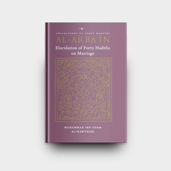 Al-Arba'in - Elucidation of Forth Hadiths on Marriage