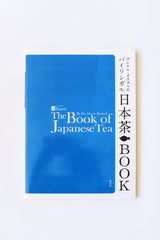 The Book of Japanese Tea