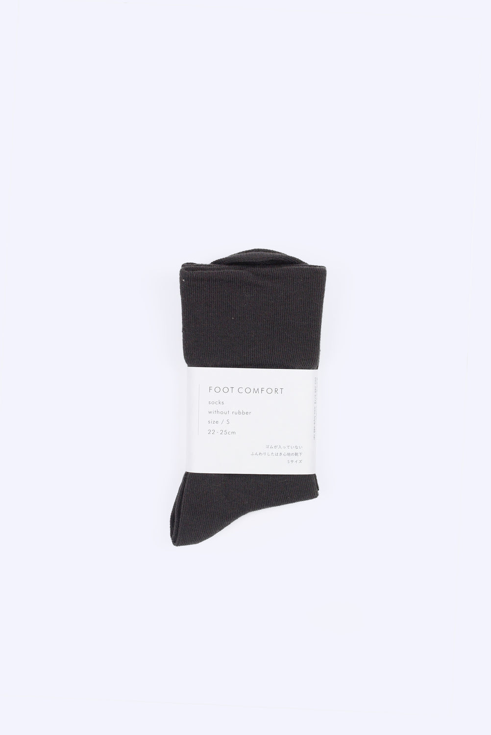 Foot Comfort Socks, Dark Brown Grey