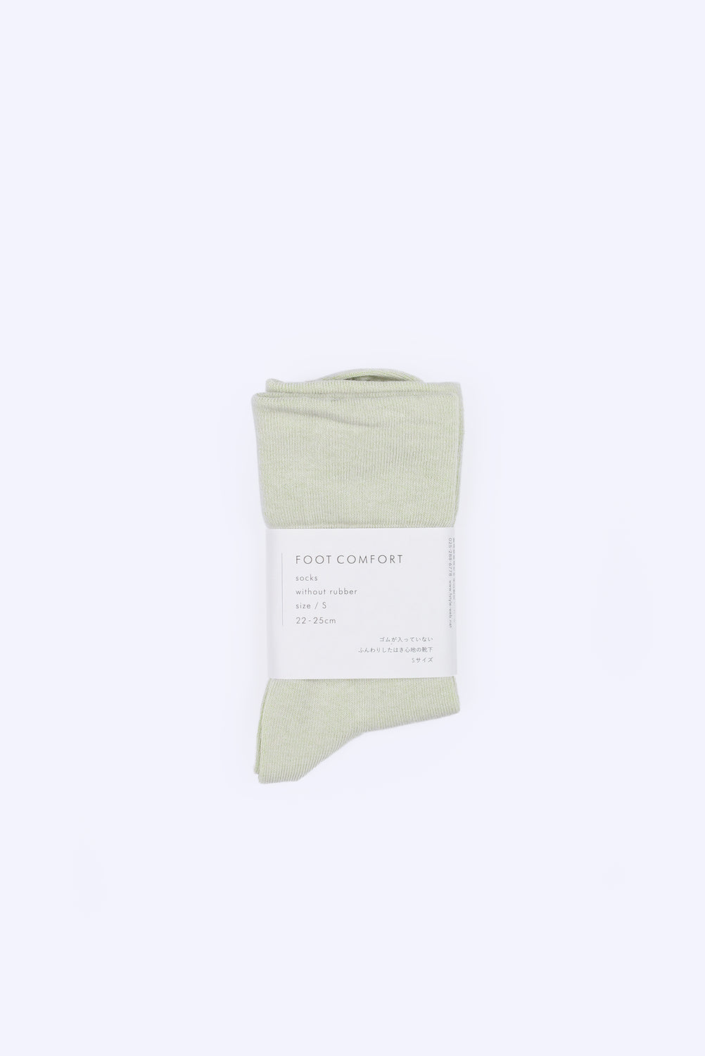 Foot Comfort Socks, Mint