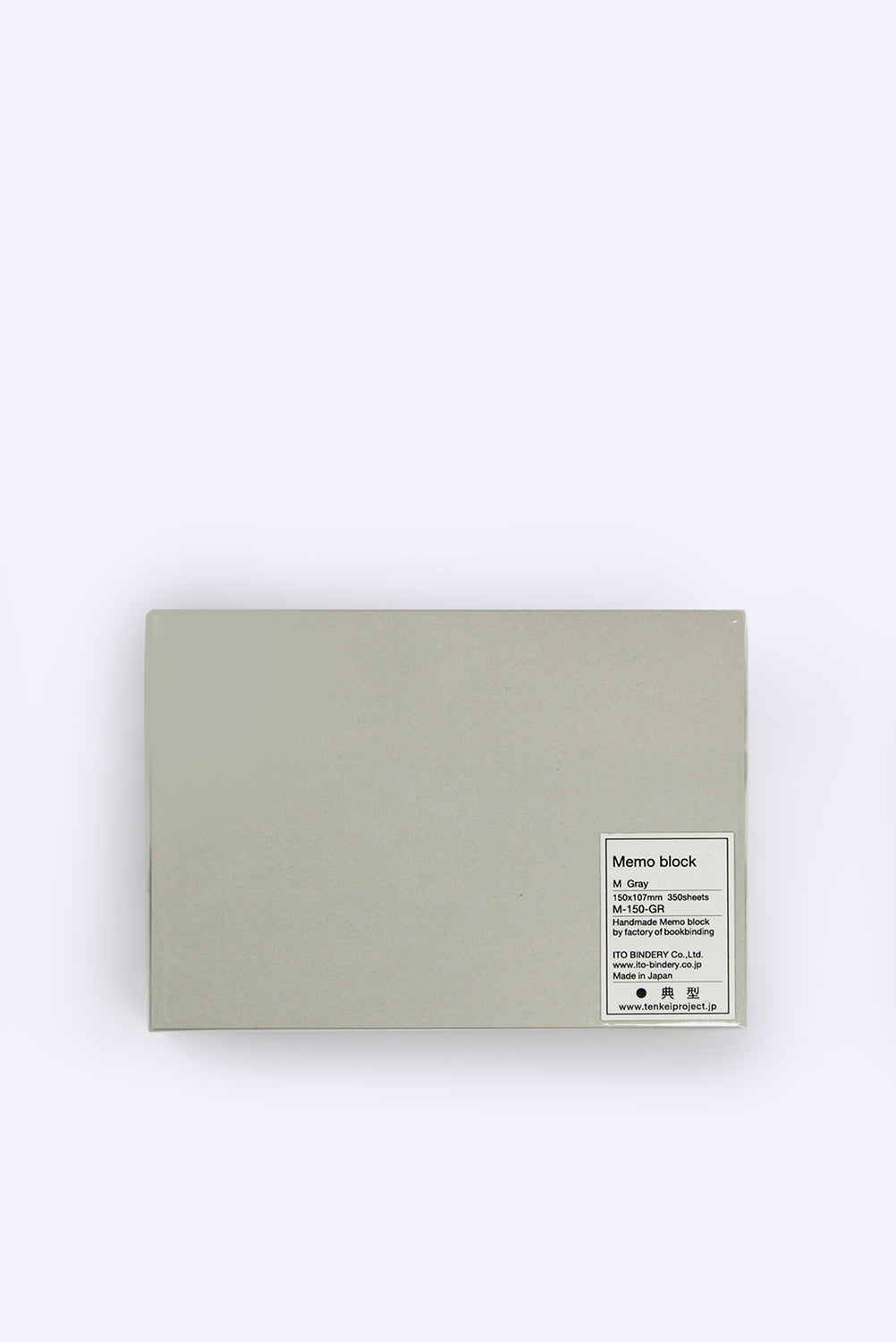 Grey Memo Block Medium