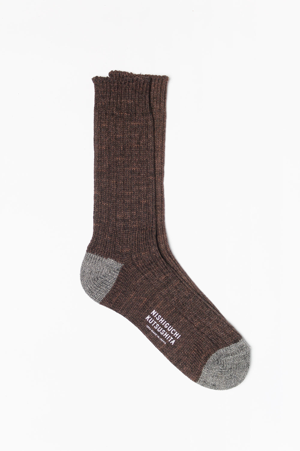 Recycled Cotton Ribbed Socks, Brown