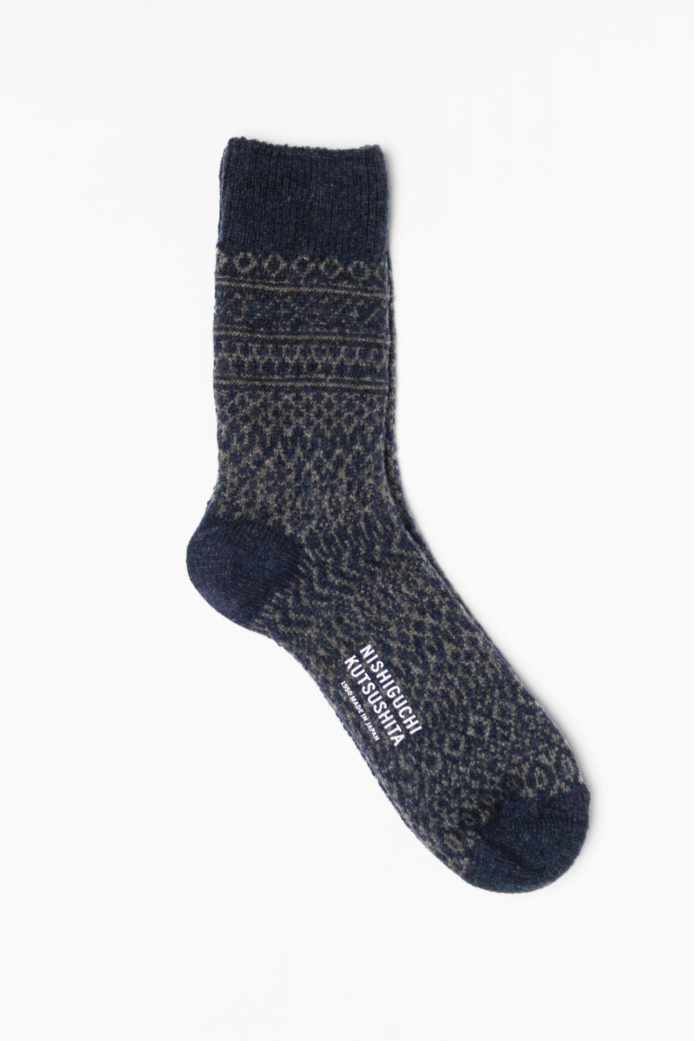 Wool Jacquard Socks, Navy with Grey (Size M Only)