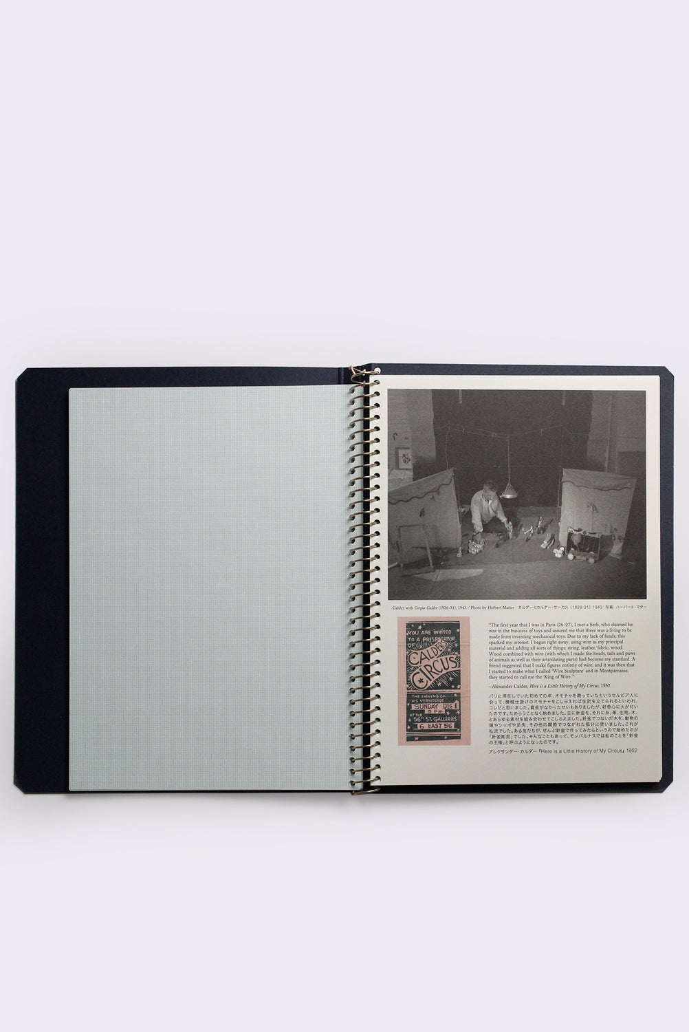 Postalco for Calder Foundation Notebook