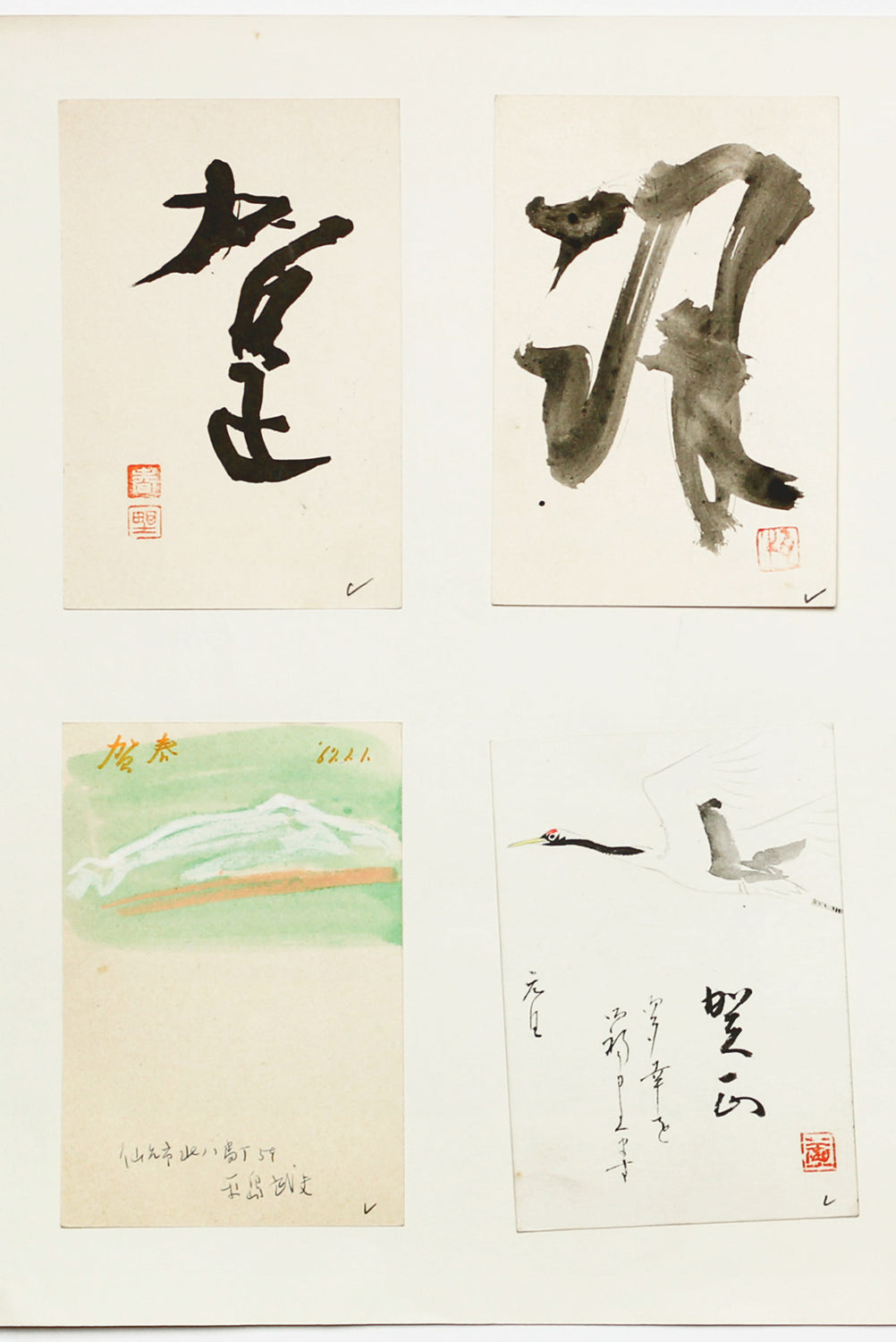 Vintage Calligraphy and Art Post Card Set (8)