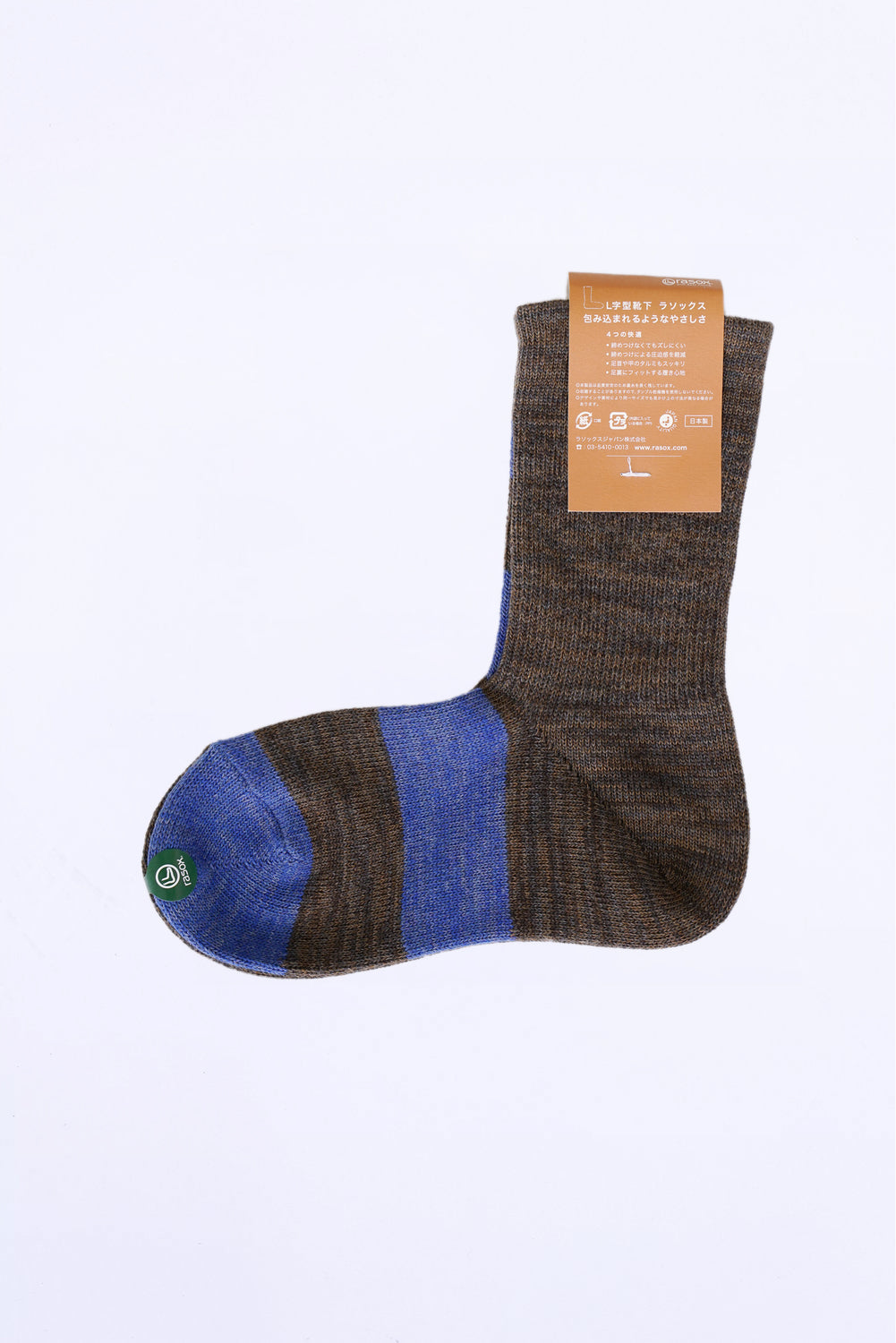 Asymmetry Socks Brown and Blue