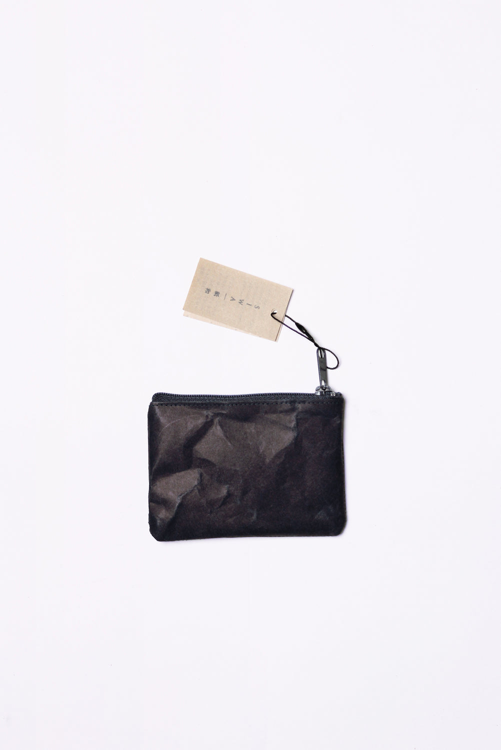 Wide Coin Case, Black