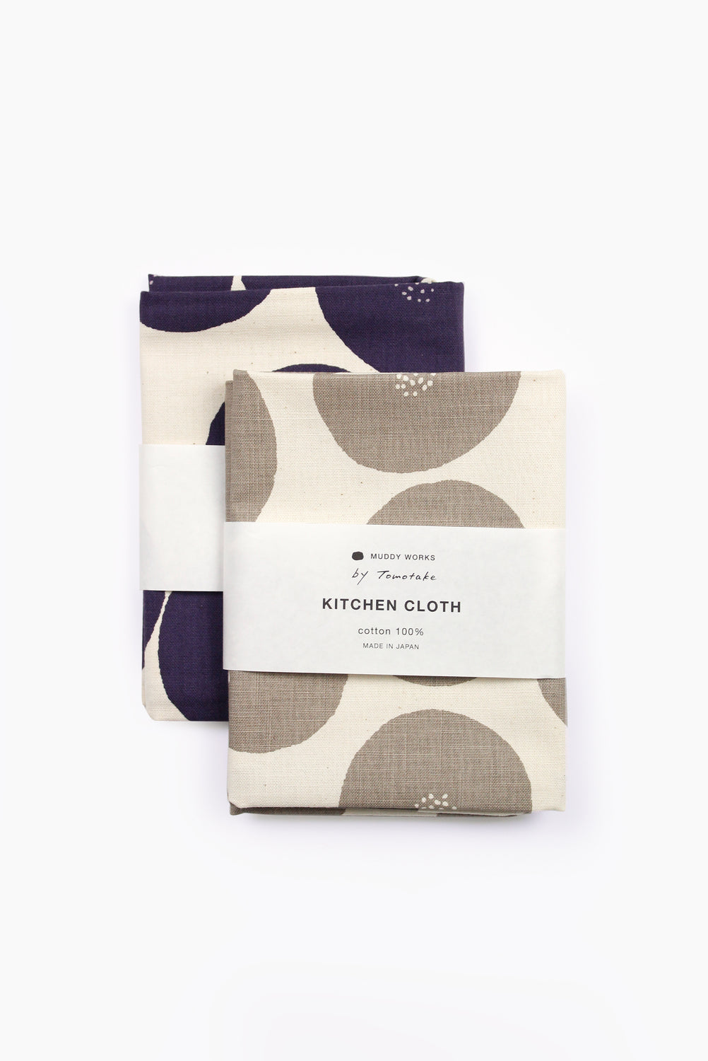 Cotton Kitchen Cloth, Anpan