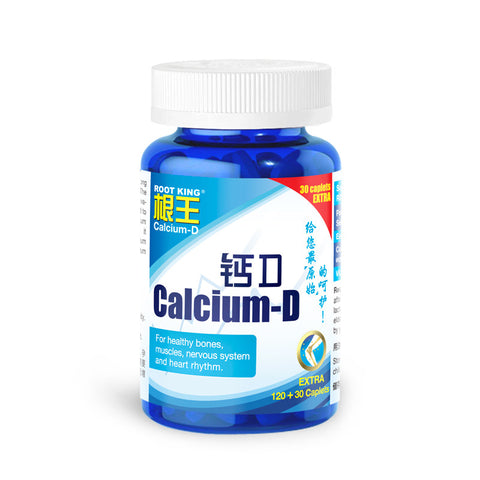 RootKing Calcium D - YumTrade