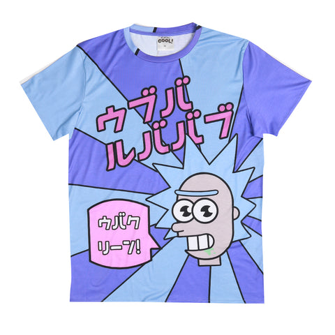 The Sparkle Rick Tee