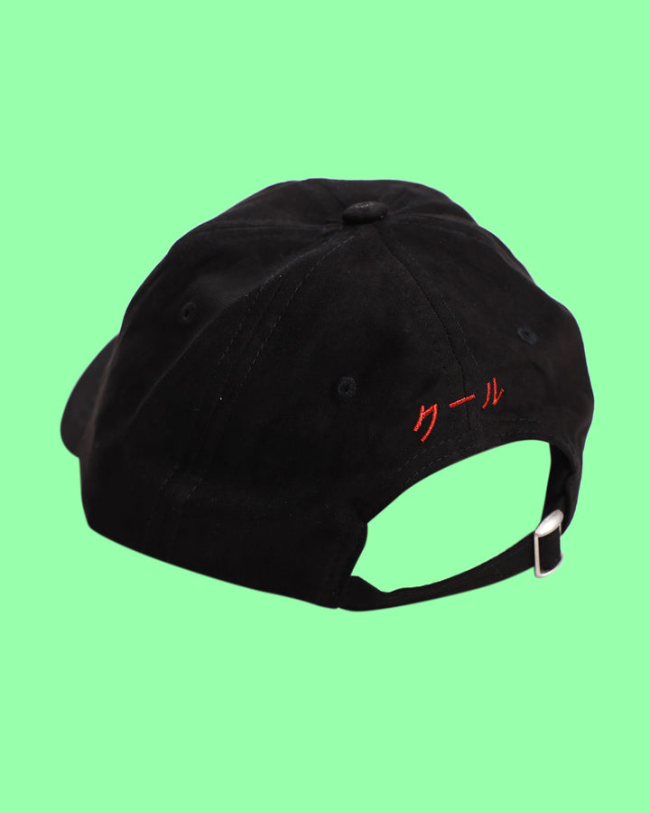 The You Died Cap