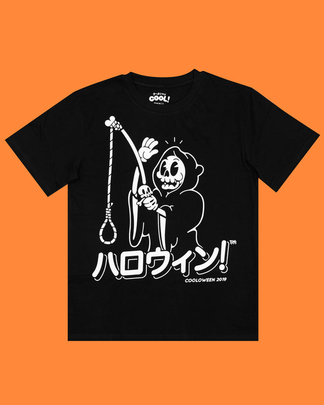The Cooloween Tee (2019)
