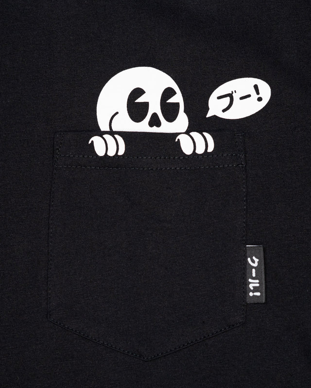 The Peek-A-Boo Tee