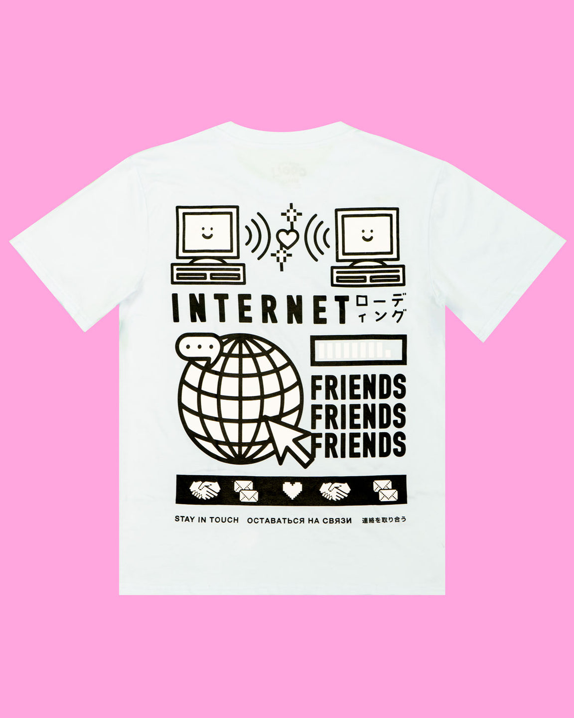 The Internet Friends Tee