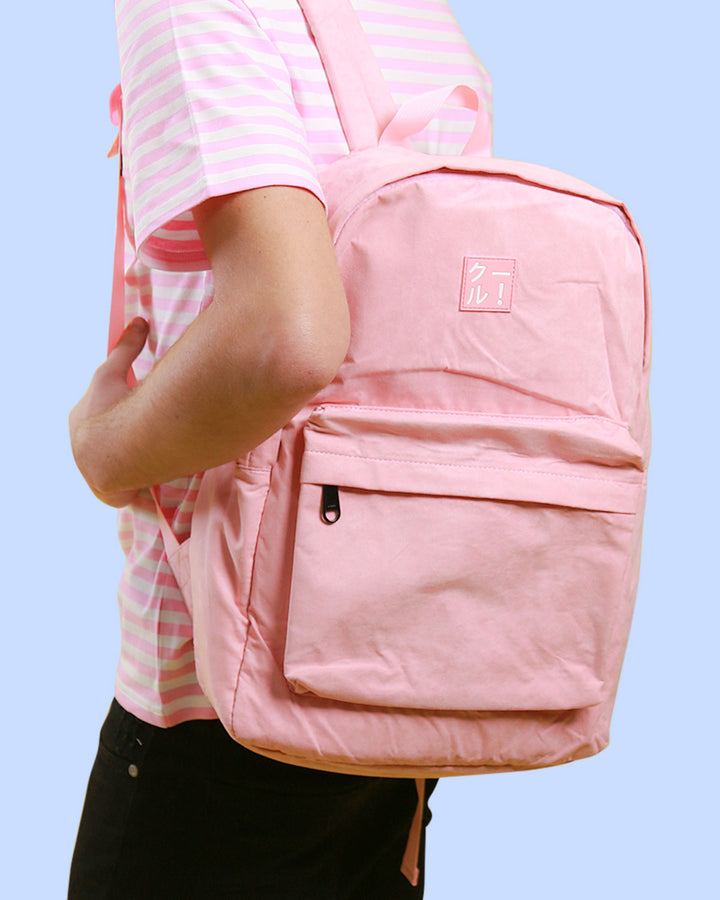 The Cool Backpack