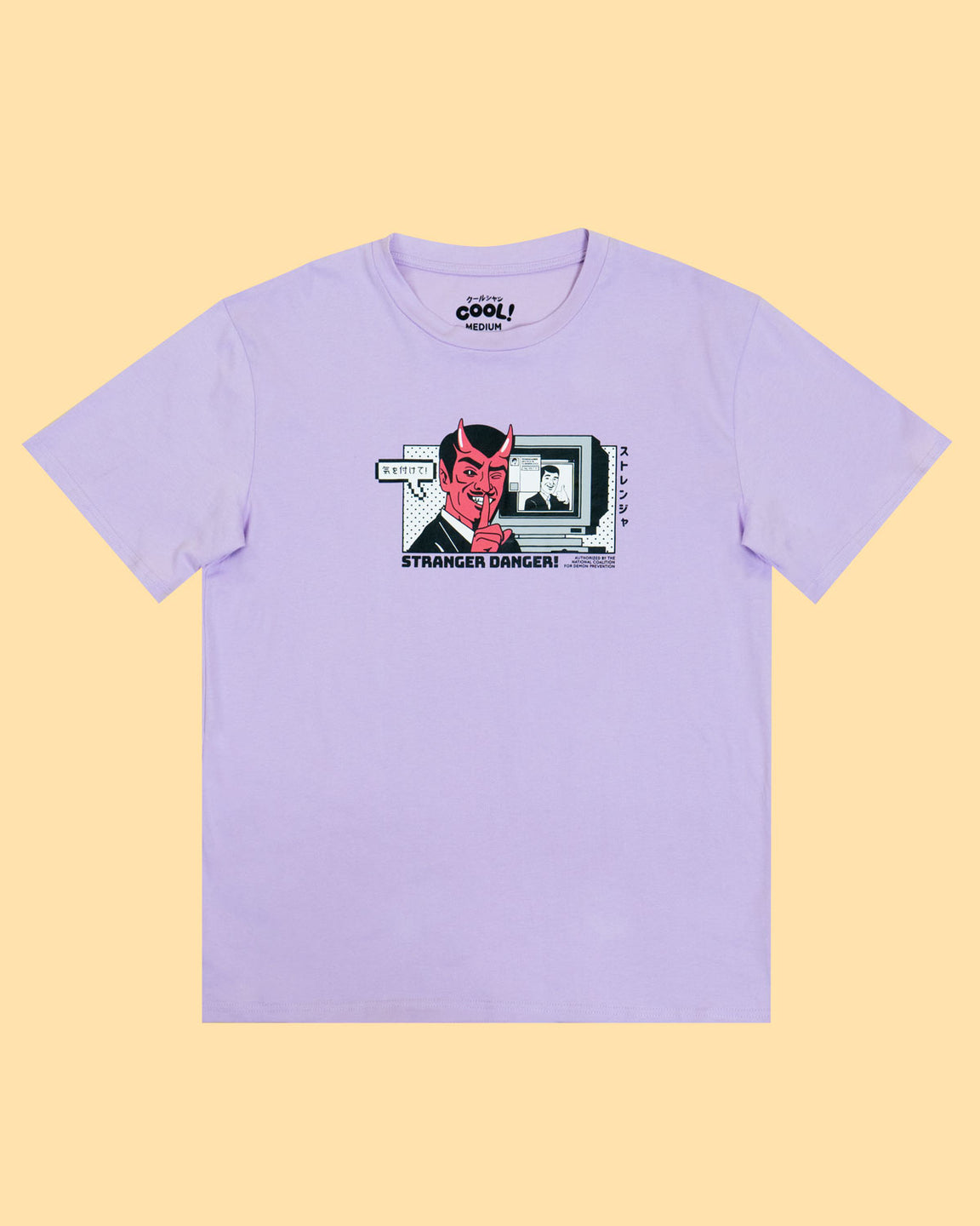 The Stranger Danger Tee