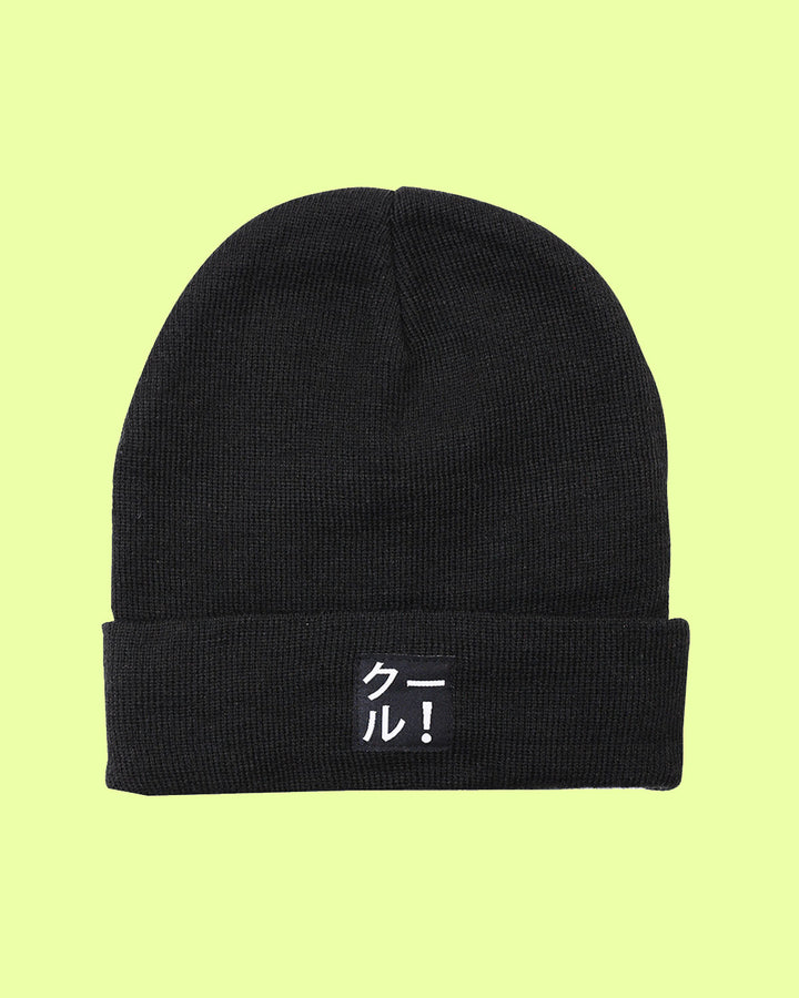 The Cool Beanie