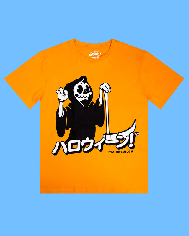 The Cooloween Tee