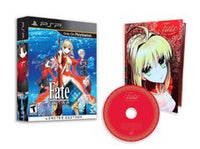 Fate/Extra Limited Edition