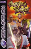 Battle Arena Toshinden Remix