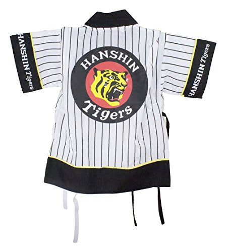 stylesilove Infant Toddler Baby Boy Hanshin Tigers Karate 2-pc Costume Outfit