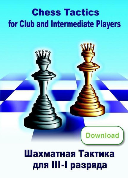 Chess Tactics for Club and Intermediate Players (download) - Software - Chess-House
