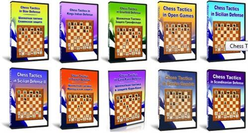 Chess Tactics in Openings - 10 DVDs - Software - Chess-House