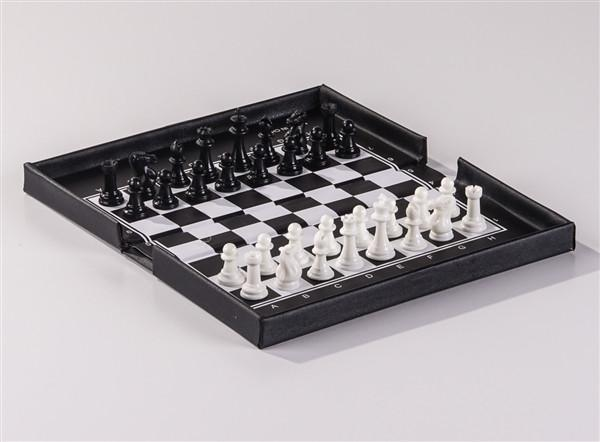 Folding Travel Magnetic Chess Set - Chess Set - Chess-House