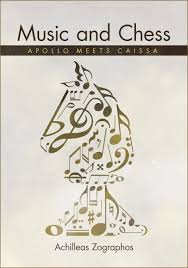 Music and Chess: Apollo Meets Caissa - Zographos
