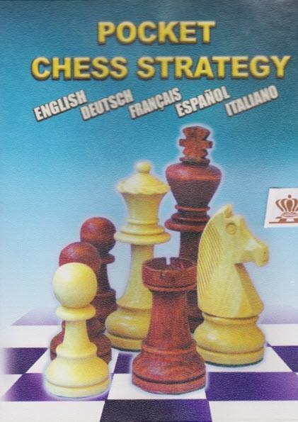 Pocket Chess Strategy - Software - Chess-House