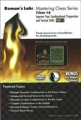 Roman's Lab #15, Improve Your Combinational Preparation and Tactics Skills Part 2 (DVD) - Software DVD - Chess-House