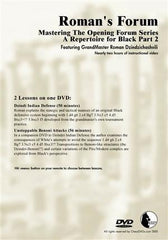 Roman's Lab #32: Mastering The Opening Forum: Part 4 A Repertoire For Black 2 - Software DVD - Chess-House