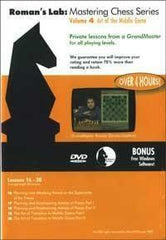 Roman's Lab #4, Art of the Middlegame (DVD) - Software DVD - Chess-House