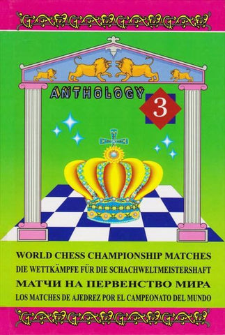 World Chess Championship Matches, Vol 3 - Berdichevsky - Book - Chess-House