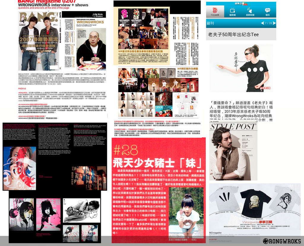 BANG (TAIWAN) / TOUCH (HK) / CANDY MAG (IRELAND) / APPLE DAILY (HK) / STYLE POST (HK) / FACE (HK)