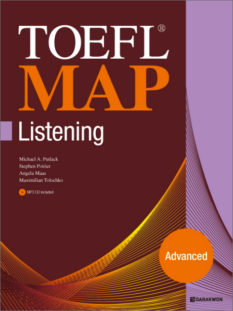 TOEFL MAP Listening Advanced TOEFLマップリスニング