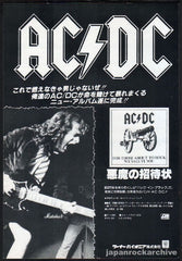The AC/DC Collection