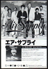 The Air Supply Collection