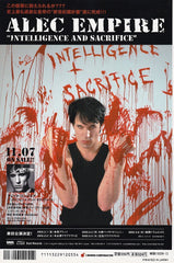 The Alec Empire Collection