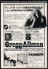 The Gregg Allman Collection