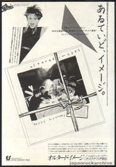 The Altered Images Collection