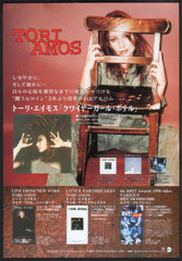 The Tori Amos Collection