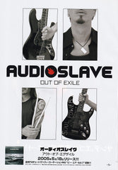 The Audioslave Collection