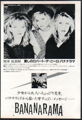 The Bananarama Collection